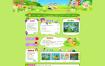 造型艺术幼稚园类网站源码dede织梦cms学前教育学习培训造型艺术[带移动端]