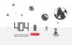 【404页面】外星人404页面HTML源码下载