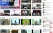 【帝国CMS】92kaifa《教视网》在线教学视频站模板 帝国CMS模板 免费分享