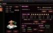 【魔刹网单服务端】一键安装游戏客户端带GM管理工具[附安装修改详细教程]