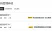 【活码引流系统】PHP在线制作微信二维码活码管理平台引流源码独立版网站系统
