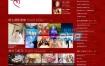 【DEDECMS】红色大气婚庆婚礼策划公司网站织梦模板