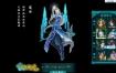 【仙风道页游服务端】最新网页游戏一键安装游戏程序带无限元宝服与VIP等级改动附GM管理