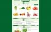 易优cms蔬菜水果农牧业种植基地网站模版源代码[带手机端]