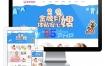 【易优CMS】响应式家政保洁月嫂服务网站模板