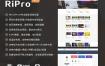 WordPress模板:RiPro主题 v5.2.0 WordPress主题无授权版