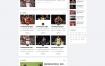 html5网站NBA体育比赛体育资讯新闻资讯blog类织梦模板dede模版下载[带手机版]