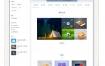 WP相册博客主题:reBorn5.1博客相册模板,WordPress主题模板