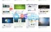 仿寻模板网页模板下载素材销售下载站整站,织梦模板