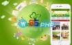 dedecms:绿色小清新,幼儿园类学校网站,织梦模板整站,带手机端