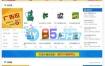 价值1999元destoon7.0蓝色大型宽屏行业门户网站模板 小黑整站带数据带手机模板
