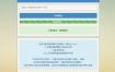 【API接口源码】在线图片鉴定PHP源码