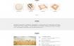 织梦响应式网站大谷类米食品行业农业产品dede模版下载源代码[带手机版]