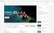 2020最新emlog整站博客资源网PHP源码,(带250+数据)