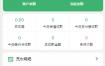 【亲测有演示抢单系统】二开UI完美运营级抢单跑分系统网站源码下载