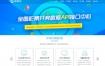 博易API接口|免费接口源码|自动采集|php接口网站源码|支持xml|JSON