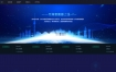 【币币交易所合约 / 机器人区块链资产货币】数字资产区块链/USDT以太坊代币交易所/合约交易/C2C交易所开发全球区域