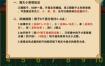 【鱼虾蟹H5骰宝二合一游戏】2020最新开源鱼虾蟹+骰宝两款经典游戏合并趣味倍增带五级分销功能源码无授权无加密
