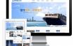 自适应网站汽车零部件运送国内海运物流货运经营公司网站模版回应性移动智能终端