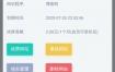 【宝塔自助建站系统】2020.07最新V2版BT免费自动生成网站源码2.0带详细搭建教程