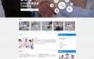 【织梦cms律师网站模版】dedecms律师公正财税咨询类企业网站模版(带移动端)