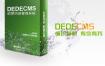 织梦CMS,加固版安装教程,DEDECMS安装教程