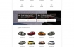 【汽车销售HTML网页】橘色空气Bootstrap响应式网站汽车贸易汽车4S店网站模版