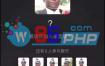 【整蛊专用】当红网络黑人抬棺视频语音通话HTML网页源码