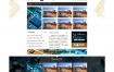 电子元件机器配件企业网站织梦dede模板源码[带手机版数据同步]