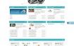 织梦企业网站源码-深蓝色设计风格助听织梦dedecms模板源代码