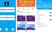 【抖音客】新版UI短视频点赞任务平台系统完美运营级别[等级功能+信誉积分+保证金]