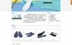 织梦企业源码dedecms深蓝色简约中英海棉产品鞋垫网站模版