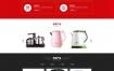 电器产品电水壶电器产品机器设备dede织梦网站模板免费下载[带手机端]
