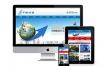 【织梦模板】中英双语航天科技设备类网站织梦模板(带手机端)