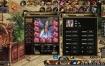 【战将传说OL网单服务端】2020.8月首发炫酷网页游戏一键安装即玩游戏客户端