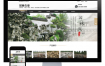【织梦CMS】园林石业装饰工程类网站织梦dede模板(带手机端)整站