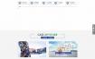 【织梦科技公司模板】半导体材料自动化科技商品公司DEDECMS网站源码响应式移动WAP端