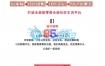 奇店社群社区团购 V5.6.2商业版,微信小程序源码