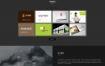 H5企业品牌策划官网类网站织梦模板dede源码[自适应手机端]