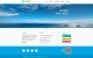 织梦HTML5浅蓝白色软件公司集团通用网站织梦dede模板源码