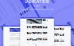 【Uigreat v1.5.1主题】 WordPress平扁设计风格文艺范儿简约视觉效果blog主题风格模版下载