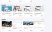 【虚拟资源模板】虚拟物品线上付费下载网站模版源代码