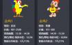 最新升级UI区块链鸡区块链系统源码区块链小宠物培养饲养带构建实例教程源码