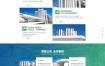 【织梦cms玻璃纤维】全新营销推广型环保玻璃纤维精网址dede企业模版