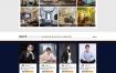居家装修装饰工程装修企业网站源码织梦cmsdedecms模板源代码