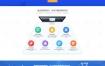 【织梦模板】全新小程序社群经济互联网企业微信号dedecms网站模版响应式移动端