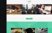 HTML5响应式婚纱影楼图片展示通用公司企业网站源码(响应式移动端)