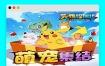 【宠物超进化H5手游】手工端+视频教程+授权物品后台