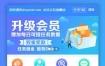 【点赞系统】全新蓝色UI+后台模板[无加密+已清后门]