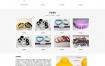 硅胶制品企业网站织梦dede模板源码,自适应手机端